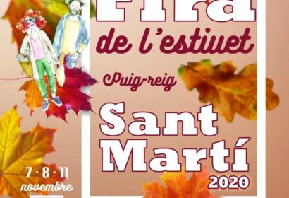 Fira comercial de Sant Martí