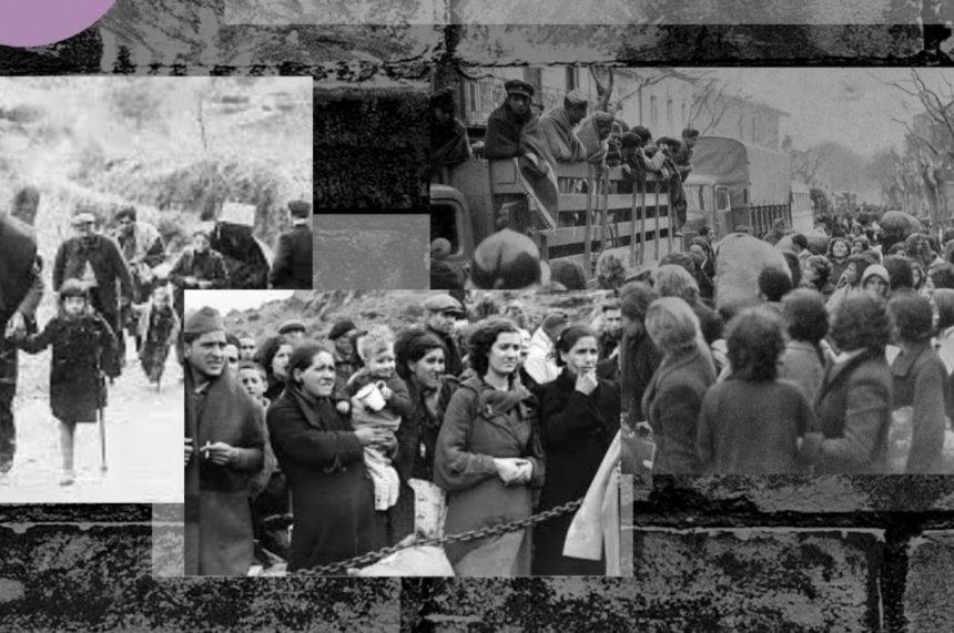Imatge d'exiliats durant la II Guerra Mundial